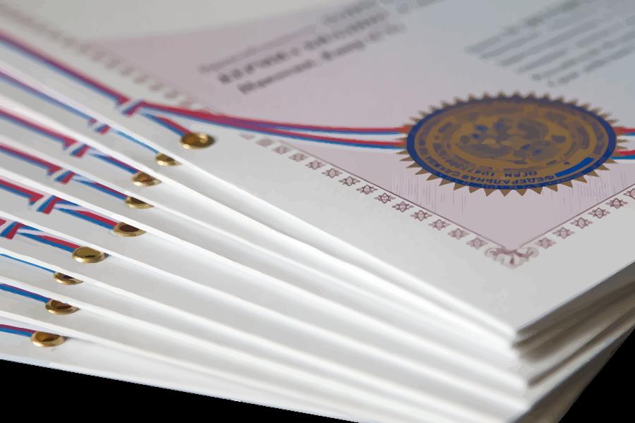 Регистрация патента на изобретение в Санкт-Петербурге